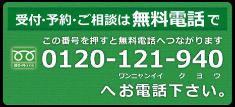 鈴木仏具店電話番号2